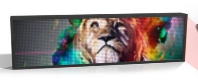 Display Full Colour Premium RGB8-4 106