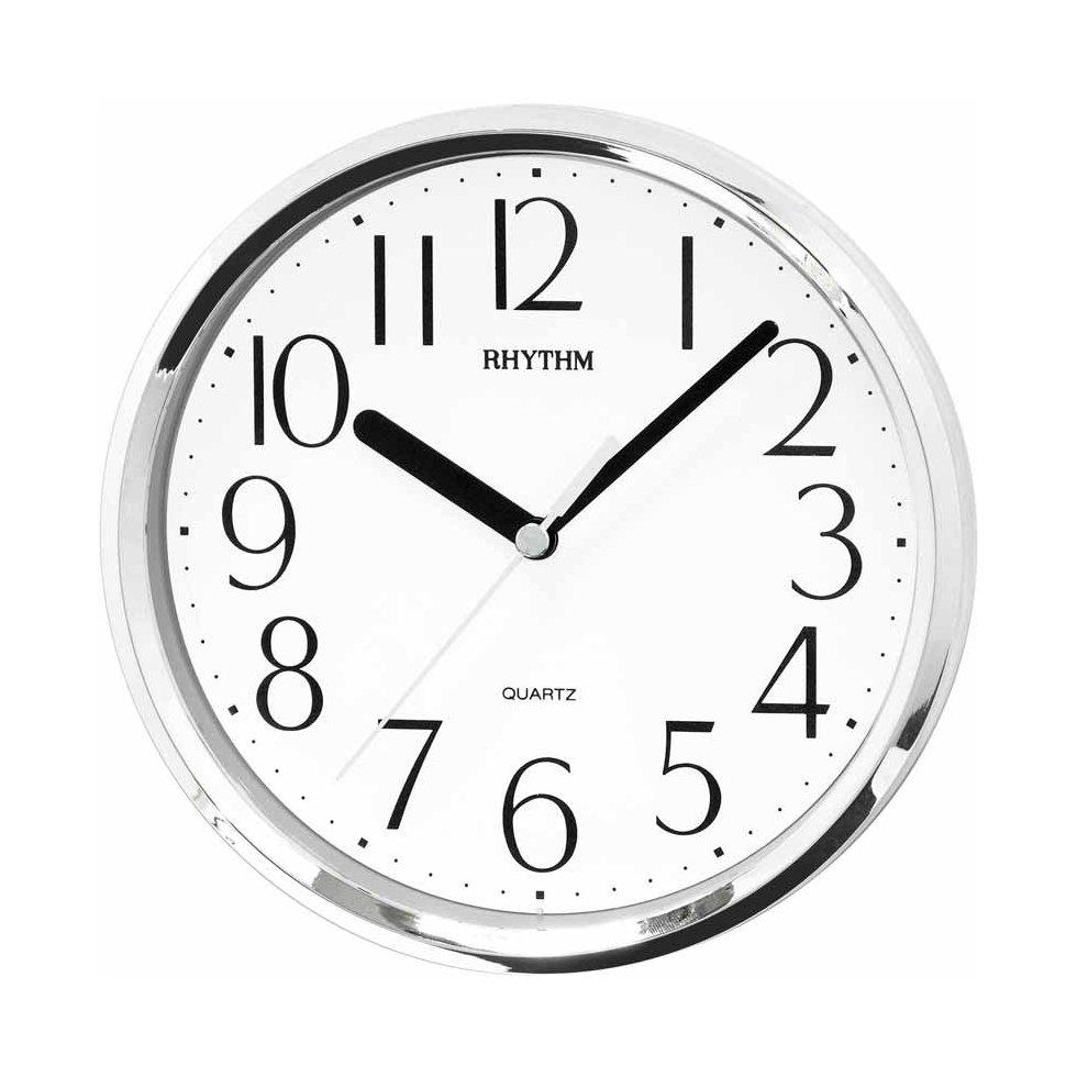 Rhythm Mini Silver Sweep Wall Clocks Priisma
